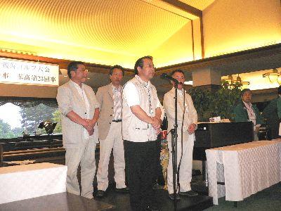 yearly-dousoukai- (84)