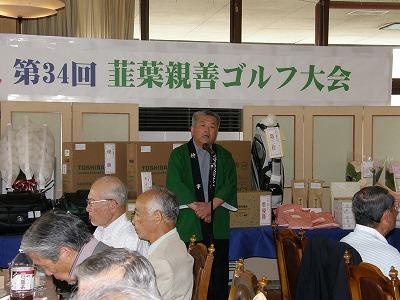 2012-26同窓会 (19)