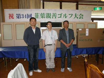 2012-26同窓会 (41)