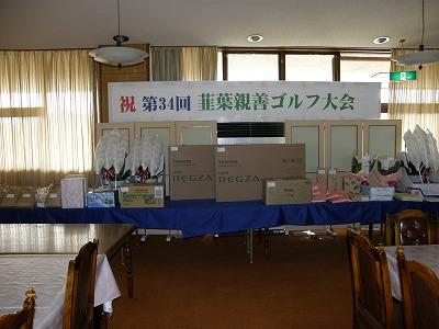 2012-26同窓会 (43)