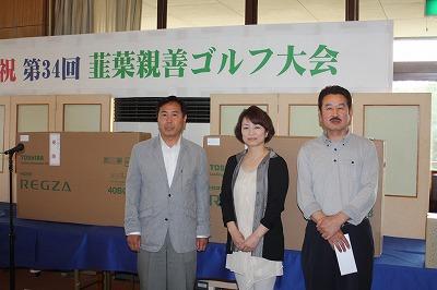 2012-26同窓会 (49)