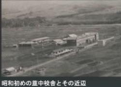 s-history1