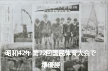 s-history15