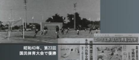 s-history17