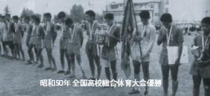 s-history18
