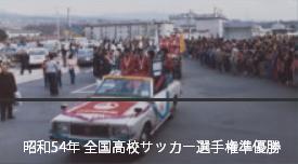 s-history19