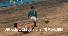 s-history21