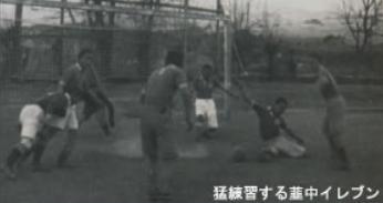 s-history5