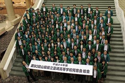 2012-26同窓会 (1)