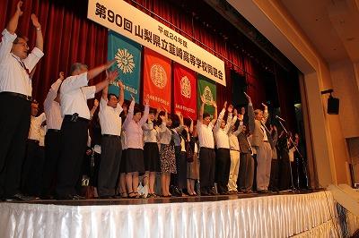 2012-26同窓会 (23)