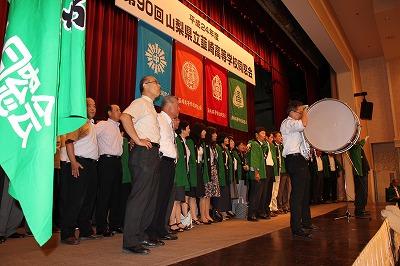 2012-26同窓会 (28)