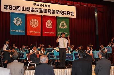 2012-26同窓会 (33)