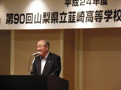 2012-26同窓会 (50)