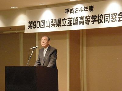 2012-26同窓会 (52)