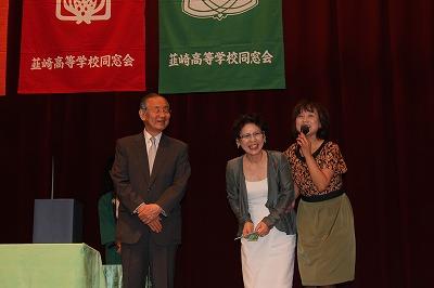 2012-26同窓会 (56)
