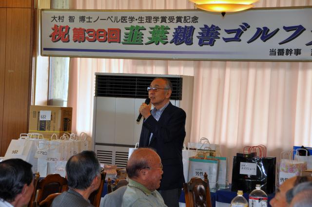 同窓会長の横内さんに挨拶いただきました。